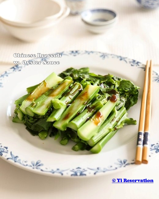 {Recipe} Chinese Broccoli with Oyster Sauce - Super Easy Vegetarian Dish