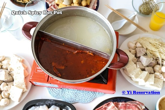 How to make Qick Sichuan Spicy Hot Pot