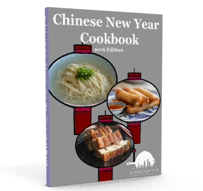 free Chinese New Year Cookbook