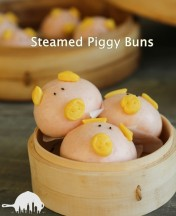 steamed piggy buns recipe