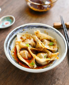 spicy wontons in red hot oil
